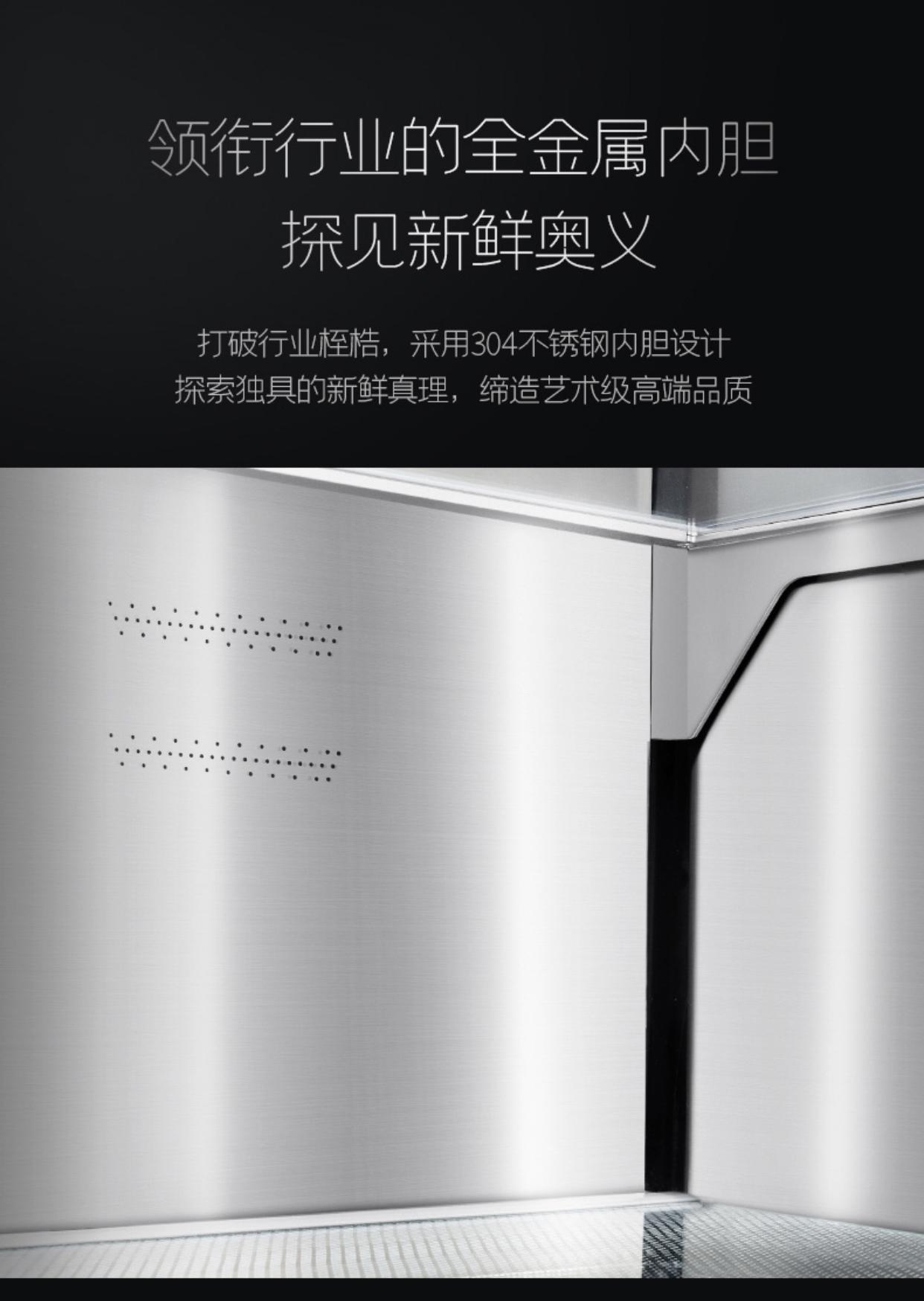 行业首款全金属内胆冰箱诞生!海信冰箱构建健康饮食新生态