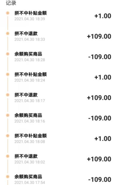 """1拼商城全面改版最新赚钱玩法"""""""