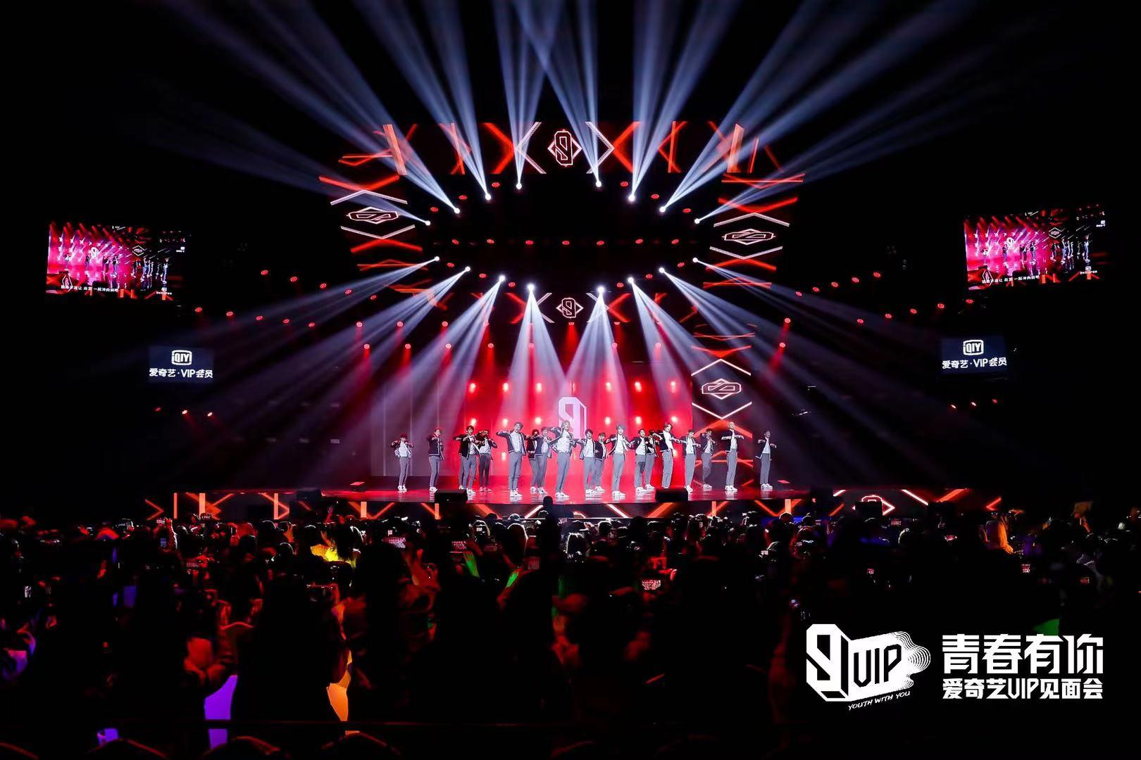 爱奇艺VIP会员权益再升级!线上、线下与《青春有你3》训练生见面互动收获尖叫体验