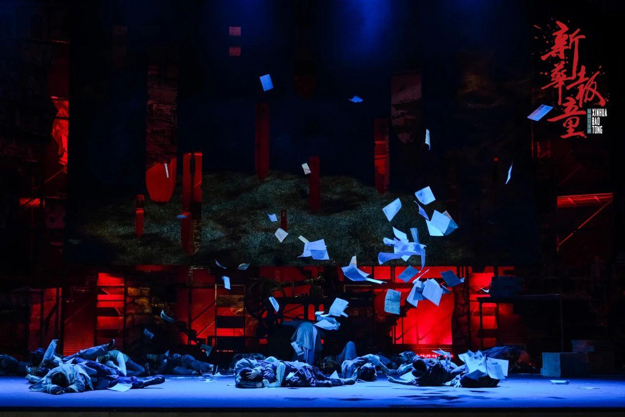 《新华报童》唱跳RAP,红色故事全新演绎,流行文化穿越时空