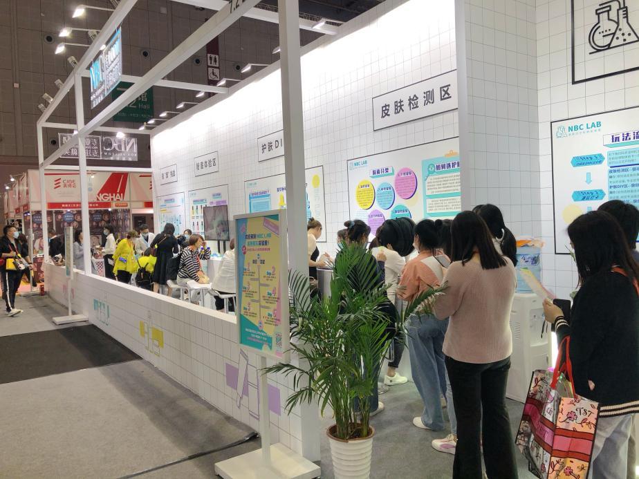 """上海CIBE美博會 解鎖諾斯貝爾""""顏究力"""",""""潮玩實驗室""""你打卡了嗎?"""