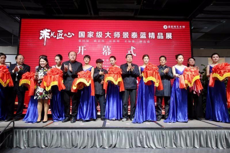 景泰藍精品展在太原舉行,展現傳統文化藝術魅力