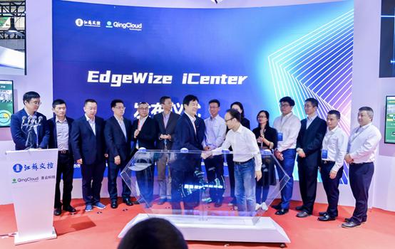 十年磨劍 青云科技推動江蘇交控從集團上云到賦能交通產業數字化