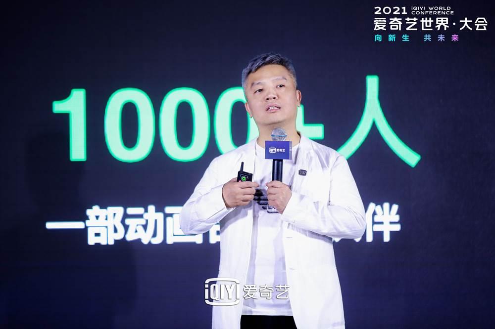 儿童原创内容高峰论坛在沪举行,加强分发、孵化、产业力全面驱动原创IP打造