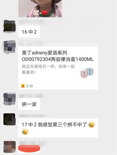 """1拼商城赚钱吗(51拼商城拼团赚钱怎么操作)"""""""