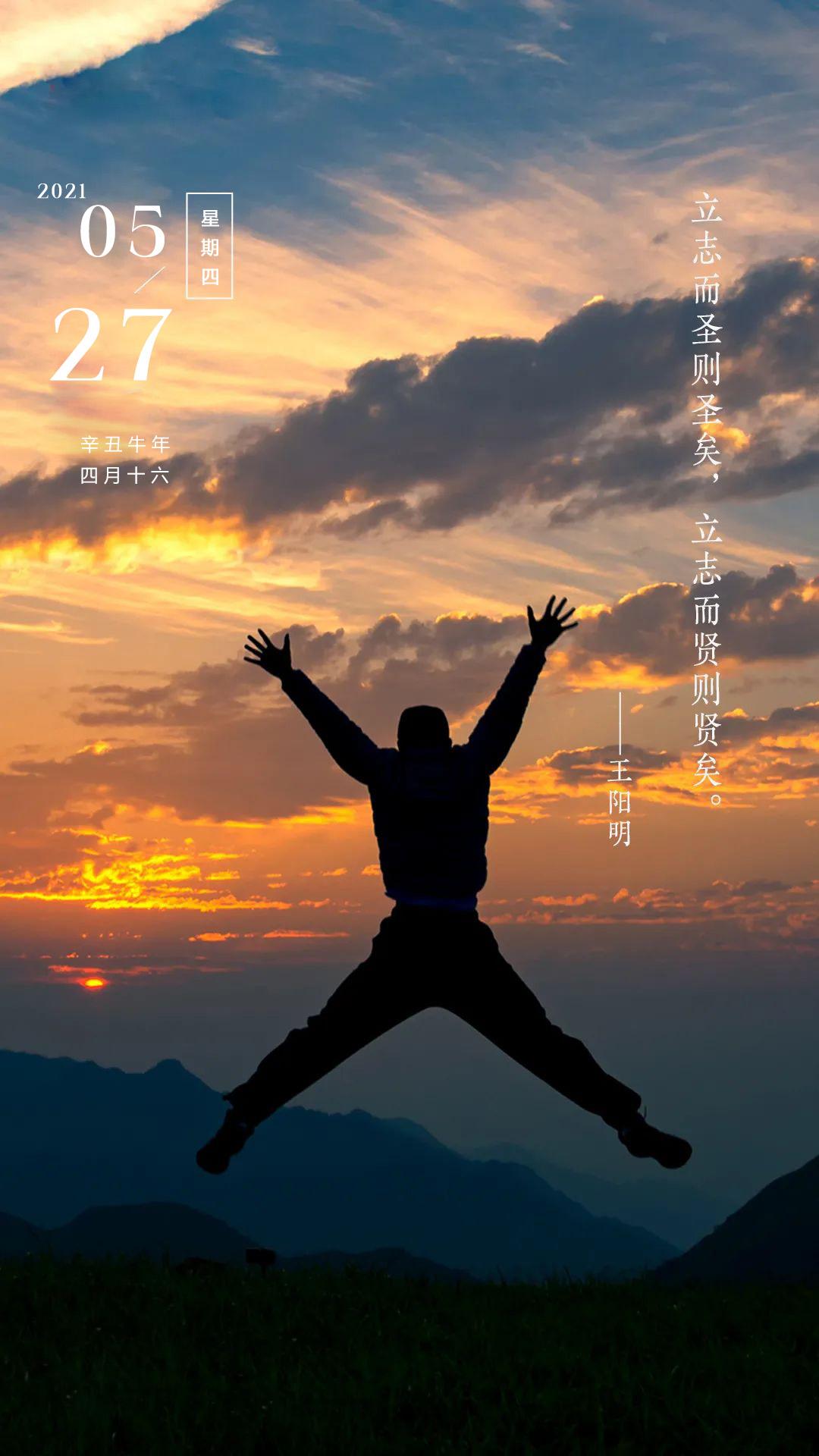 阳光向上的早上好句子配图片,正能量激励图片带字