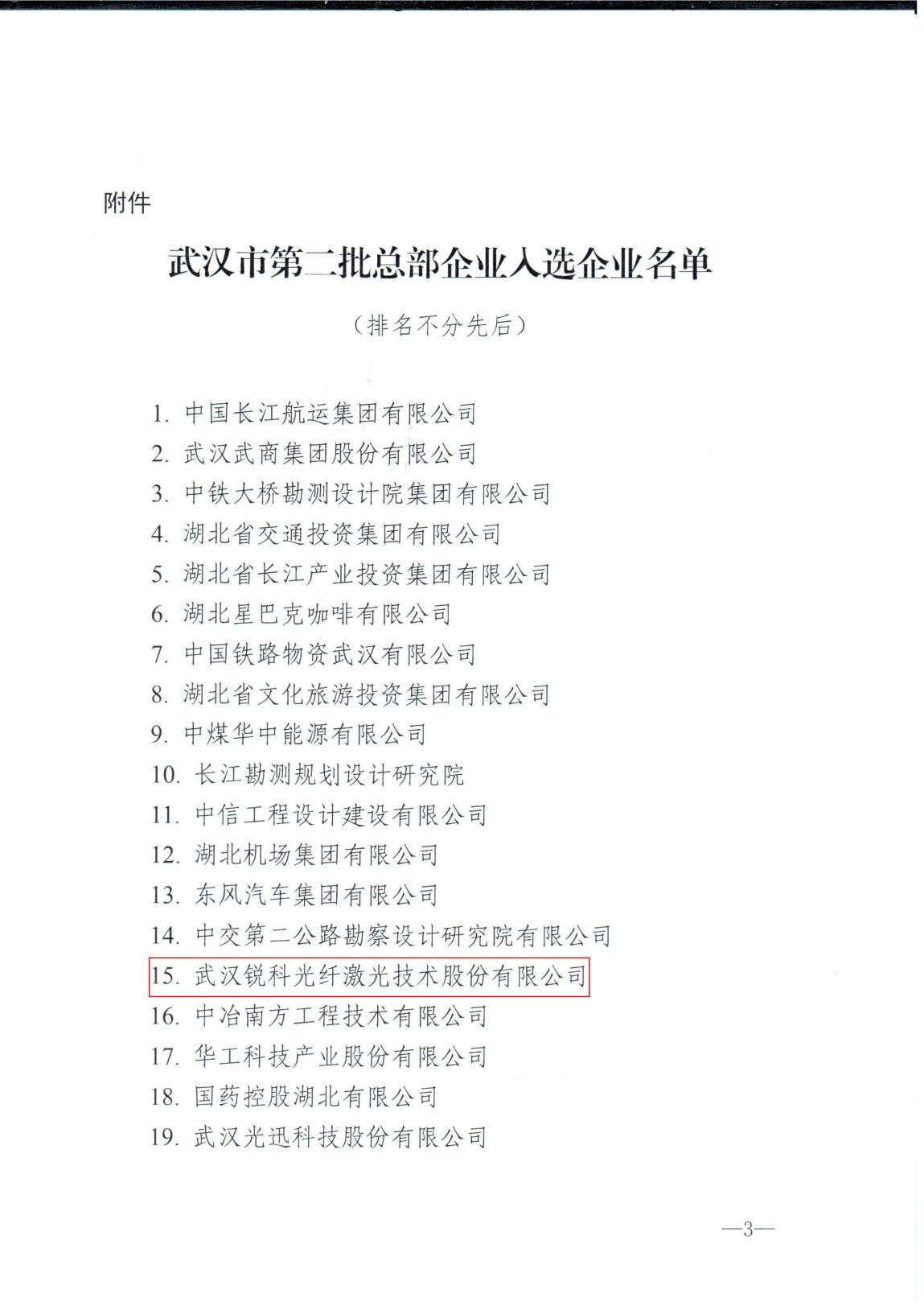 【球赛下注网站】引领中国改革开放的新浪潮
