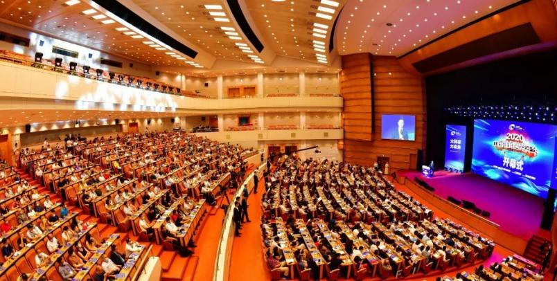 """""""中国独角兽嘉年华""""在京举行,推动经济新旧动力转换"""