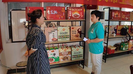 产业升级!安徽正光食品邀请绒言绒语郑淑共同探讨行业发展新赛道