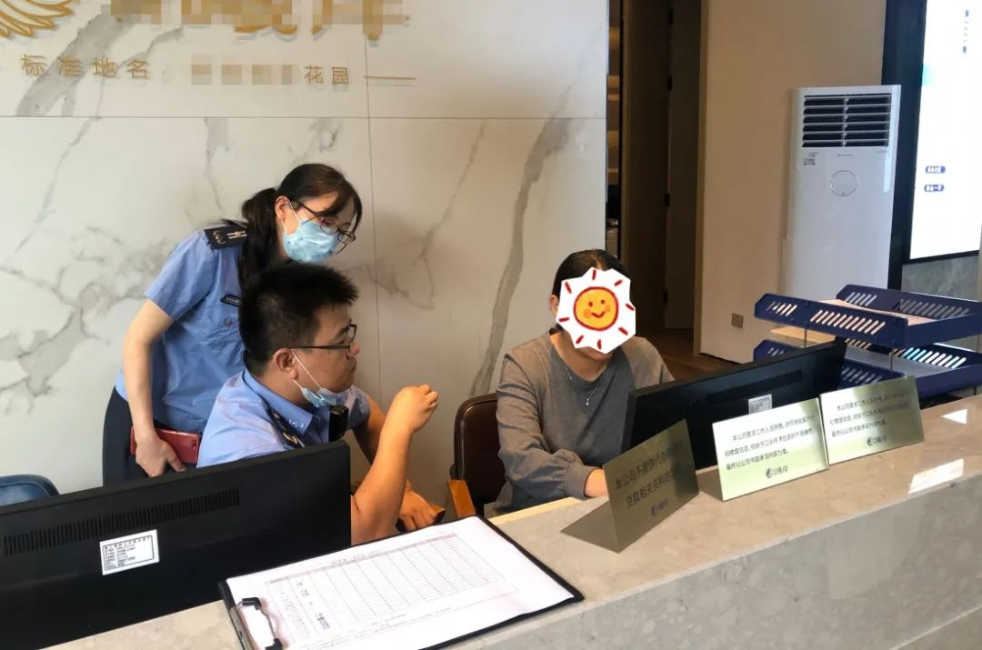 顺德首宗!侵犯消费者人脸识别信息, 佛山某房地产公司被罚16万!