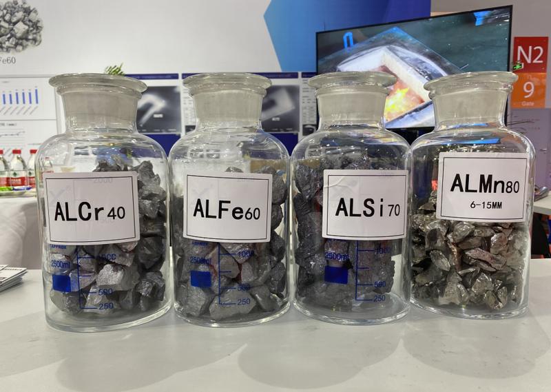 深圳新星--铝加工材合金元素添加剂的重大突破