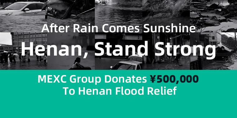 海外企业参与河南抗灾 向郑州捐赠50万元