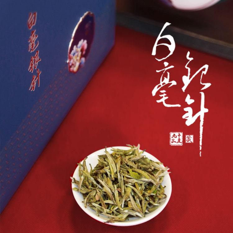 九十三度老白茶 | 好喝的茶叶是什么状态的?