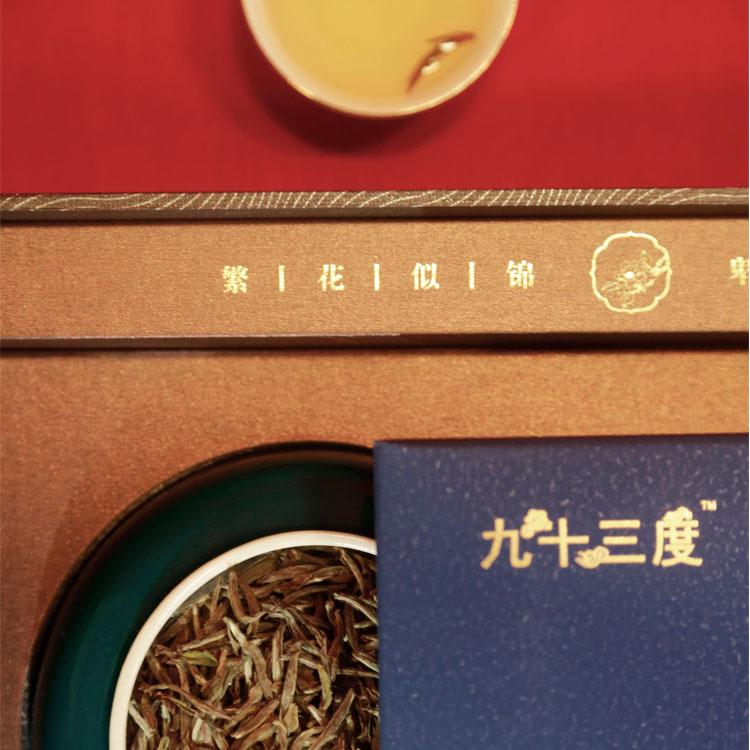 九十三度老白茶 | 如何辨别白茶中的白毫银针是不是头采?