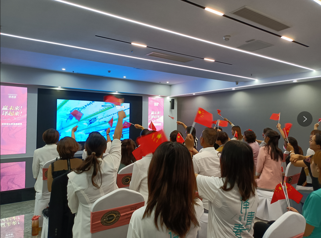 譯青春組織員工觀看奧運賽事,加強愛國主義教育
