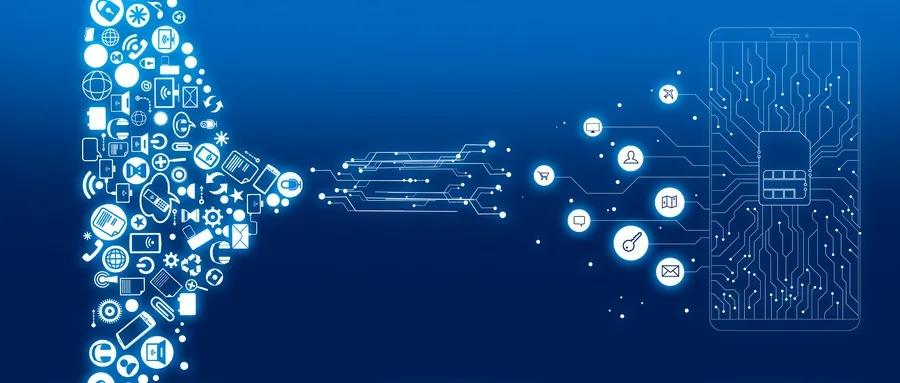 网络可信身份认证体系破解个人信息保护难题