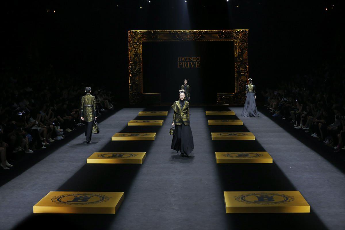 计文波:中国的时尚产业要更勇敢一点