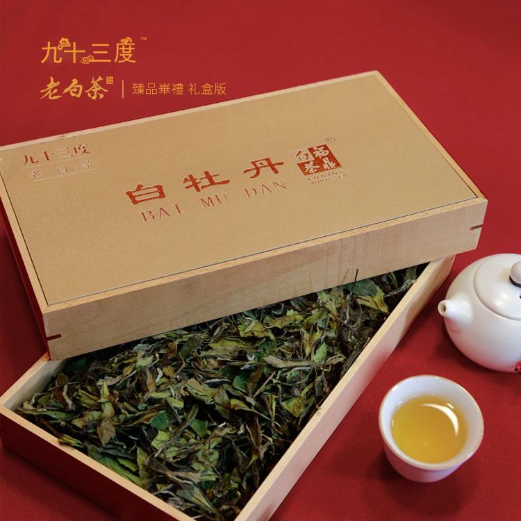 九十三度老白茶 | 白茶的功效与作用,白茶怎么泡更好喝