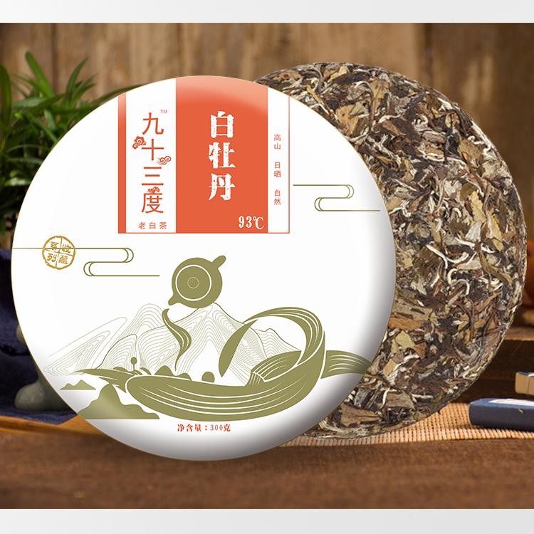 九十三度老白茶 | 白茶的种类主分为