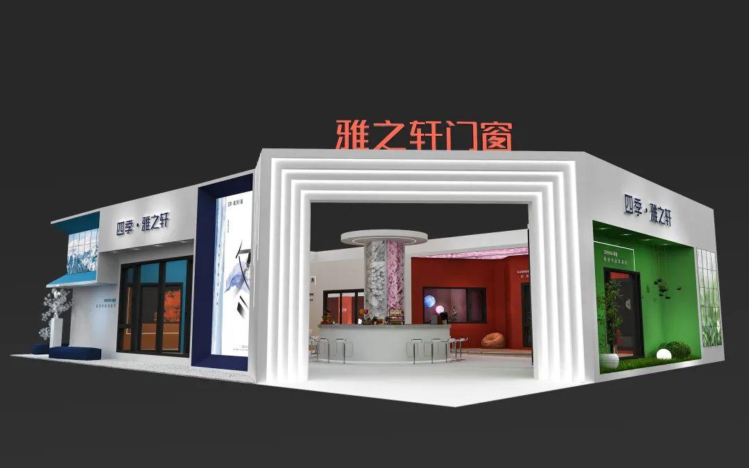 中國(成都)門窗博覽會,遇見四季雅之軒