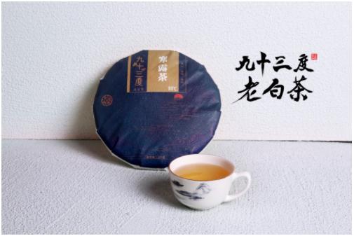 九十三度老白茶 | 拥有多种功效的白茶,究竟是什么样的