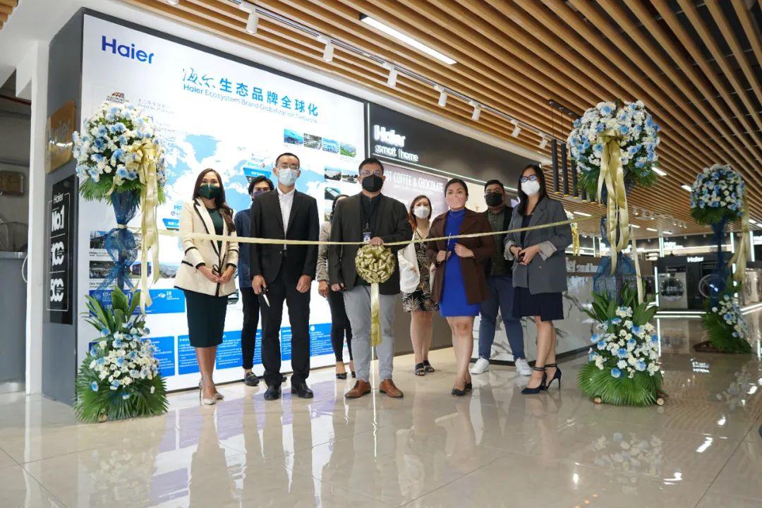在菲律宾:海尔智家001号店开业,智慧家庭海外加速落地