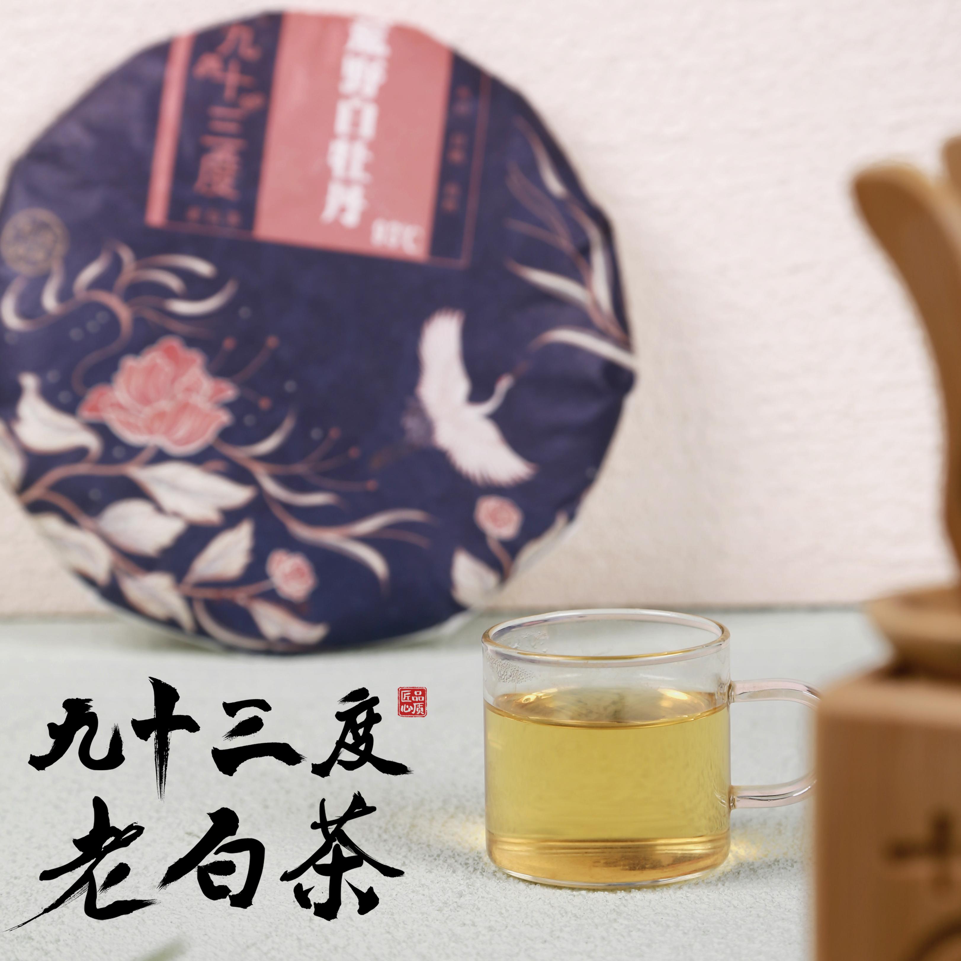 九十三老白茶 | 针对性储存方式:白茶收藏必看