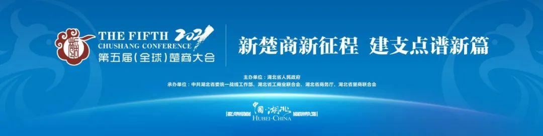 一份荣誉,更是责任 | 千川木门骆柏韬当选湖北省优秀中国特色社会主义事业建设者